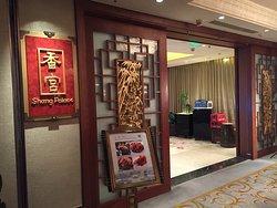 北京ダックが売りの中華料理