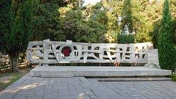 Memoriale della Croce Rossa