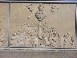 Bildhauergarten Peter Lenk