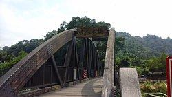 Lovers Wooden Bridge
