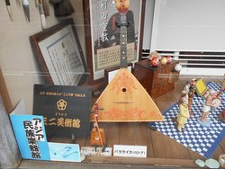 Owaricho Course Mini Art Museum