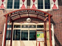 Sun Flower Park Hokuryu Onsen