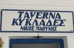 Taberna Kyklades