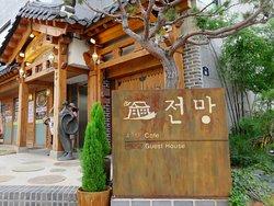 Jeonmang