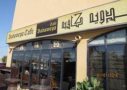 Badaweya Cafe
