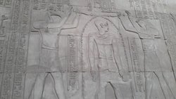 As inscrições no Templo de Kom Ombo.
