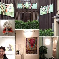 Tokyo Asakusa Gallery Gei