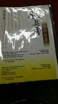 Restoran Yuen Chun Heong Bak Kut Teh