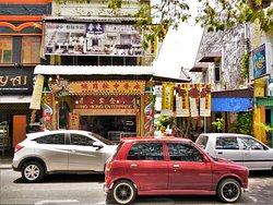Padungan Street, Kuching, Sarawak (214498901)