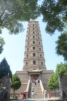 Haibao Temple (North Pagoda)