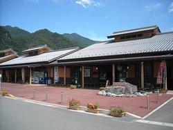 Michi-no-Eki Agatsumakyo