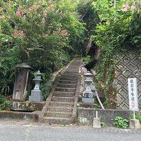Ryuganji Temple