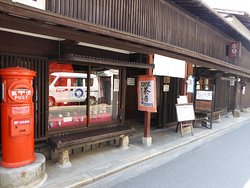 Gallery Miyazato