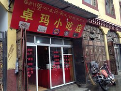 Kangding County