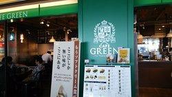 Cafe Green Tokachi