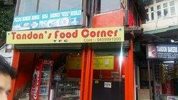 Tandon Food Corner