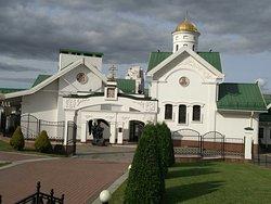 The Bernardine Monastery