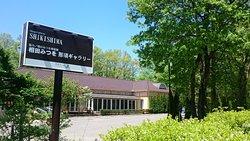 Shop&Gallery SHIKISHIMA