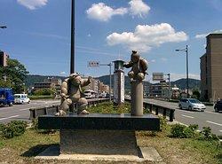 Gojo Ohashi Bridge Monument