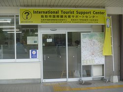 Tottori City International Tourist Support Center