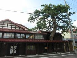 Matsunoyu Koryukan