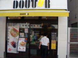 Doutor Coffee Shop Osaka Kyobashi