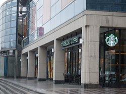 Starbucks Coffee Aeon Kanazawa Hakkei