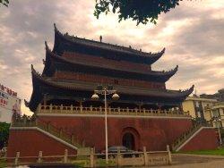 Yibin Museum