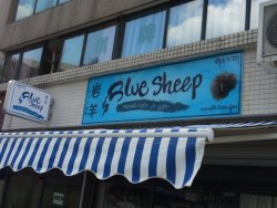 Blue Sheep Craft Shop