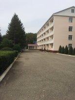 Laba Sanatorium