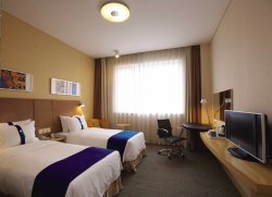 Holiday Inn Express Ordos Dongsheng
