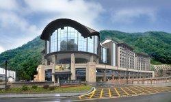Kangdi Junlan Hotel