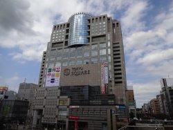 Hachioji Tokyu Square