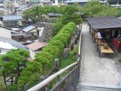 Ryuzen no Matsu