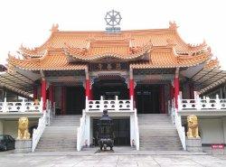Cishan Temple