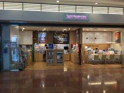 東京観光情報センター 羽田空港