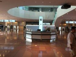 Tokyo Tourist Information Center, Haneda Airport