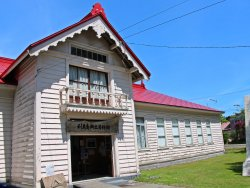 Rishiri Island Folk Museum