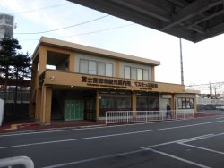 Fujiyoshida Tourist Information Center