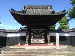 Enshin-ji