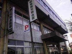 Gifu Cutlery Hall