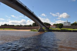 Pedestrian Bridge Across River Volkhov
