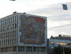 Mosaic Picture at Gable Facade of Former Printing Office Detskaya Kniga