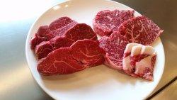Steak Ikeda