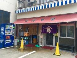 Yamatame Shokudo