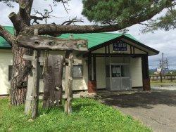 Nunobe Station