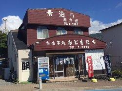 Otomodachi