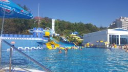Aquapark Aqualoo