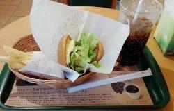 Mos Burger Kokubunji Minamiguchi
