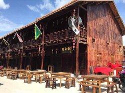 Asia Cultural Village